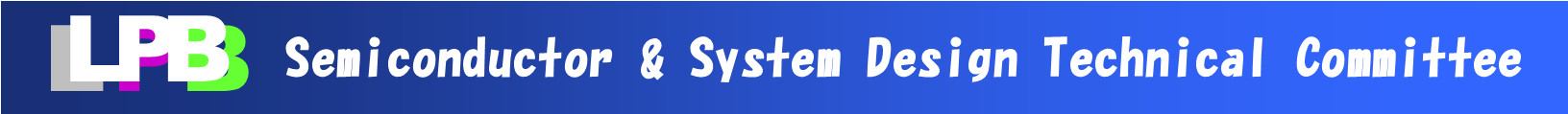 JEITA 半導体&システム設計技術委員会